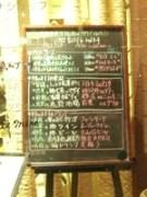 第12回ブログ用PHOTO h.JPG